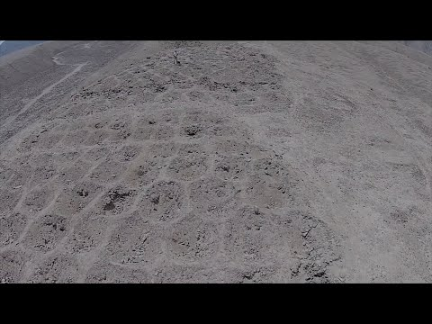 """Another Exploration Of The Mysterious """"Band Of Holes"""" In Peru"""