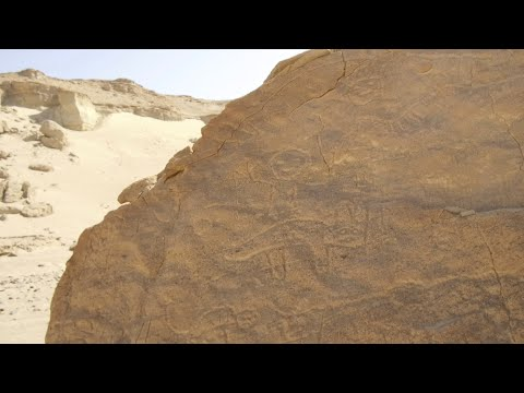 Ancient Sites And Petroglyphs Near Nazca In Peru